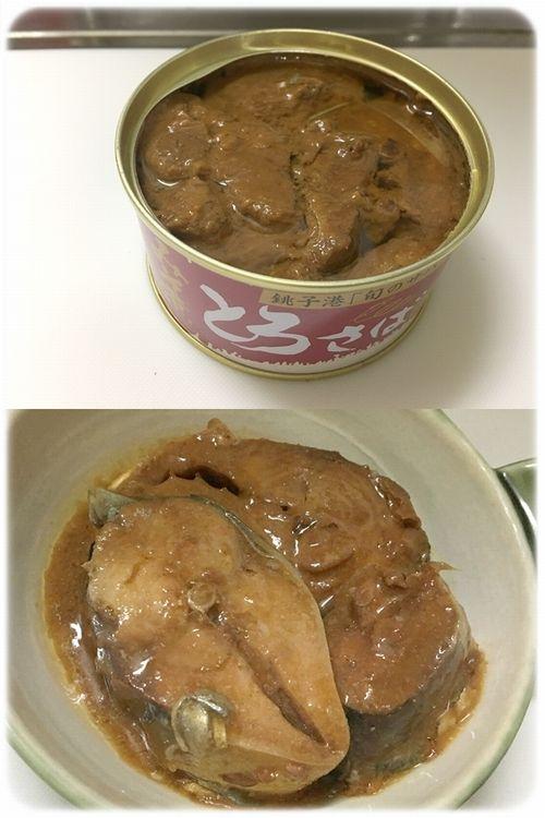 サバ味噌煮缶
